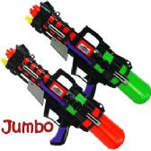 12 Units of JUMBO SPACE WATER GUNS. - Toy Weapons