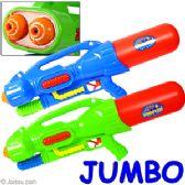 24 Units of JUMBO 2-NOZZLE PUMP WATER GUNS. - Water Guns