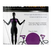 9 Units of Fitness Twister with Handles - Workout Stuff