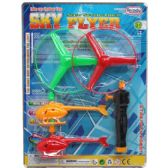 48 Units of 5 Piece Pull A Line Helicopter Play Set