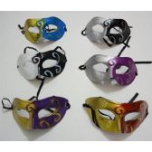 72 Units of Masquerade Mask--Two-Tone - Masks