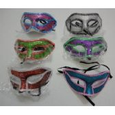 72 Units of Masquerade Mask-Sparkle & Rick Rack - Masks
