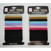 72 Units of 24pc Colored Elastic Bands - Hair Accessories