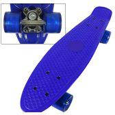 8 Units of Complete Plastic & Metal Skateboards- Dark Blue