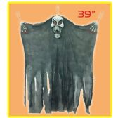"48 Units of 39""hanging ghost"