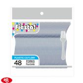 96 Units of 48 Count/8# premi fork silver - Plastic Utensils