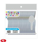 96 Units of 48 Count/8# spoon silver - Plastic Utensils