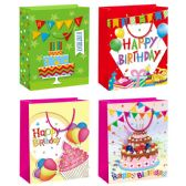 "144 Units of B'day HS 13x18x5.5""/X Large"