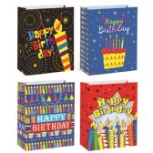 "144 Units of Bday bag spanish 7.5x9x4""/Medium"