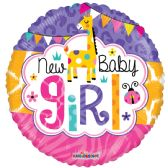 "125 Units of 2-side ""Baby girl"" premium Balloon"