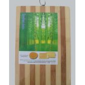 30 Units of Bamboo Cutting Board-30/case - Cutting Boards