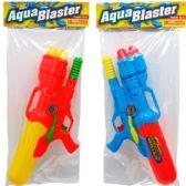 "12 Units of 19"" 3NOOZLE WATER GUN W/PUMP ACTION IN POLY BAG W/HEADER ASST - Water Guns"