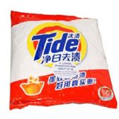 60 Units of Tide powder 508g - Laundry Detergent