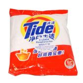 100 Units of Tide powder 260g - Laundry Detergent