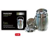 12 Units of 2.0L stainless food pot - Stainless Steel Cookware