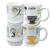 96 Units of Ceramic mug 12oz - Coffee Mugs