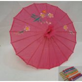 20 Units of 28cm Chinese Umbrella [Smaller] - Umbrellas & Rain Gear