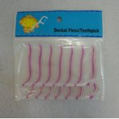 72 Units of 50 Piece Dental Floss Toothpicks - Toothpicks