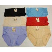144 Units of Ladies Briefs [Side Pockets]