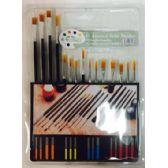 24 Units of Art Brush Set assorted size - Paint, Brushes & Finger Paint