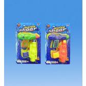 144 Units of 2 Piece Water gun in blister card - Water Guns