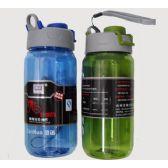 70 Units of Water Bottle-600ml