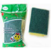 120 Units of Sponge - Scouring Pads & Sponges