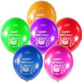 36 Units of 72 PIECE BIRTHDAY BALLOON ASSORTMENTS.