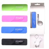 24 Units of PHONE 056 POWER BANK