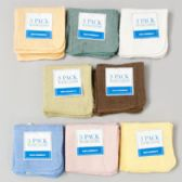 72 Units of Wash Cloths 3 pack 11 X 11 Assorted Colors -  - Towels
