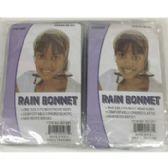 72 Units of RAIN BONNET