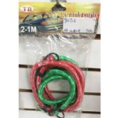 72 Units of 2 PACK BUNGEE CORDS