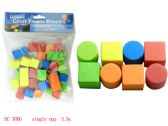 96 Units of 50pc Craft Foam Blocks - CRAFT KITS