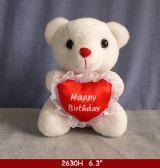 "48 Units of 6.3"" WHITE STUFFED HAPPY BIRTHDAY BEAR - Plush Toys"