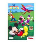 24 Units of Mickey Mouse 96 Pgs Coloring Book - Coloring & Activity Books