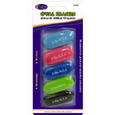 24 Units of Oval Shaped Erasers 5 Count - Assorted Colors - Erasers
