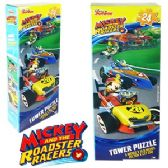 36 Units of DISNEY'S MICKY MOUSE TOWER JIGSAW PUZZLES. - Puzzles