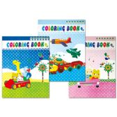 96 Units of Coloring book w/sticker