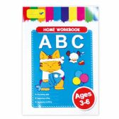 96 Units of Education book/ABC