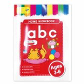 96 Units of Education Book ABC - Coloring & Activity Books