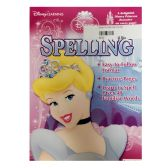 96 Units of Disney princess spelling - Educational Toys