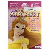 96 Units of Disney princess alphabet - Educational Toys