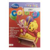 96 Units of Disney pooh colors - Coloring Books