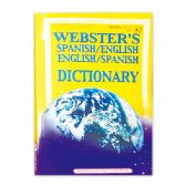 144 Units of Webster spanish english dictionary - Crosswords, Dictionaries, Puzzle books