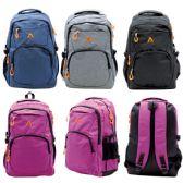 12 Units of Backpack assorted - Backpacks