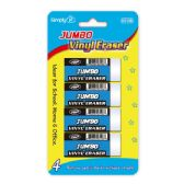 96 Units of 4 Piece white erasers - Erasers