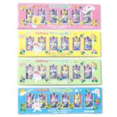 48 Units of Easter Candy Bunnyette Dblcrisp 4ast Foilwrap 6pc 1.5oz Box/pdq - Easter