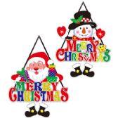 "96 Units of 16.5""X'mas deco.plaque - Christmas Decorations"