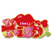 96 Units of Valentines Day Three D Cutout - Valentine Cut Out's Decoration