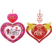 "96 Units of V-day plaque 18x7"" - Valentine Decorations"